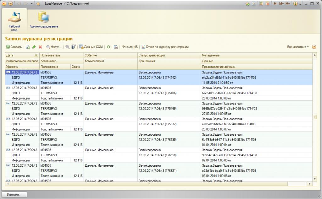 Screenshot - 13.05.2014 , 16_52_18