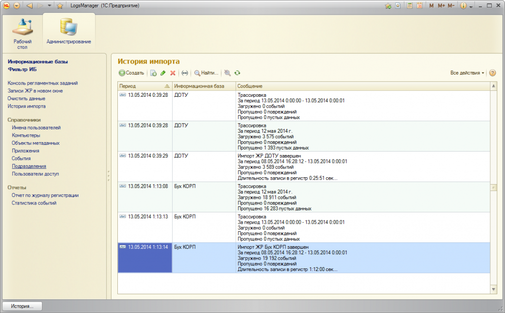 Screenshot - 13.05.2014 , 16_54_27